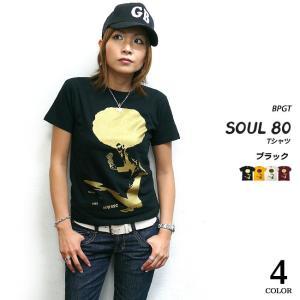 SOUL 80 (ビックアフロ) Tシャツ (ブラック)-G- 半袖 ソウルミュージック ディスコ ダンス ファンク バックプリント|bambi
