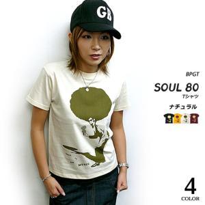 SOUL 80 (ビックアフロ) Tシャツ (ナチュラル)-G- 半袖 ソウルミュージック ディスコ ダンス ファンク バックプリント bambi