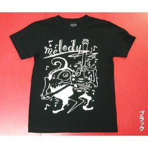 MELODY MONSTER Tシャツ -☆☆- 怪獣 ROCK ロックTシャツ バンドTシャツ オリジナル 春夏秋服コーデ|bambi