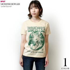 MONSTER BOWLER (モンスターボーラー) ライトTシャツ (ナチュラル) -F- 半袖 怪獣 かいじゅう パンクロック イラスト アメカジ カジュアル bambi