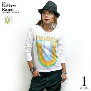 Rainbow Record (レインボーレコード) ロングスリーブTシャツ -G- 虹 ロゴ ロンT 長袖 カットソー カジュアル ホワイト|bambi|03