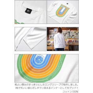 Rainbow Record (レインボーレコード) ロングスリーブTシャツ -G- 虹 ロゴ ロンT 長袖 カットソー カジュアル ホワイト|bambi|06