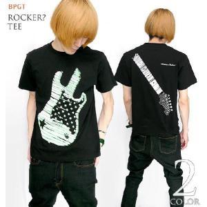 ロックTシャツ / Rocker? Tシャツ -G- ロッカー バンド ギター柄 ライブ おしゃれ 半袖 大きいサイズ 春 夏|bambi