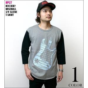 Rocker? 3/4スリーブ ベースボールTシャツ -G- ライブ フェス ロック バンドTシャツ ギター 7分袖 メンズ レディース|bambi