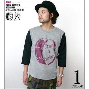 Drum Rocker 1(ドラムロッカー)3/4スリーブ ベースボールTシャツ -G- ロックTシャツ ドラマー バンド ヘビーウェイト 7分袖|bambi