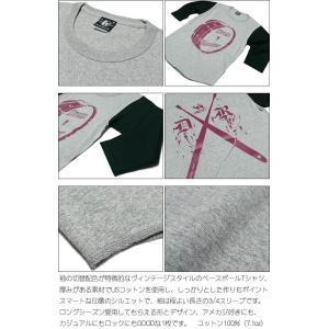 Drum Rocker 1(ドラムロッカー)3/4スリーブ ベースボールTシャツ -G- ロックTシャツ ドラマー バンド ヘビーウェイト 7分袖 bambi 05
