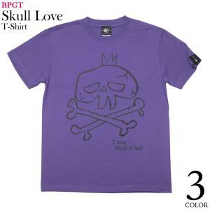 ロックTシャツ / I love Rock'n Roll(スカルLOVE) Tシャツ (V.パープル)-G- ドクロ SUKLL 落書き アメカジ 半袖 紫色|bambi