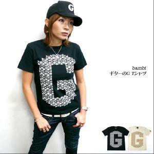 ロックTシャツ / ギターのG Tシャツ -G-  バンド カジュアル アメカジ プリント 半袖 大きいサイズ 春夏秋コーデ|bambi