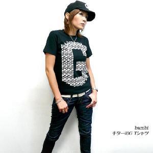 ロックTシャツ / ギターのG Tシャツ -G-  バンド カジュアル アメカジ プリント メンズ レディース 半袖 大きいサイズ 春 夏|bambi|04