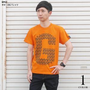 ギターのG Tシャツ (オレンジ) -G- ロックTシャツ バンドTシャツ ロゴT ギター柄 カジュアル おしゃれ 半袖|bambi|03