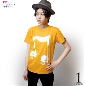 2weekセール!! スカルオンプ2 Tシャツ (ゴールド) -G- 半袖 ドクロ ロックTシャツ アメカジ カジュアル おしゃれ オレンジ イエロー 黄色 bambi