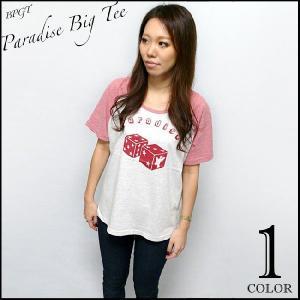 Paradise(パラダイス)ラグラン ガールズ ビックTシャツ -G- ダイス ロゴ かわいい ポップ アメカジ|bambi