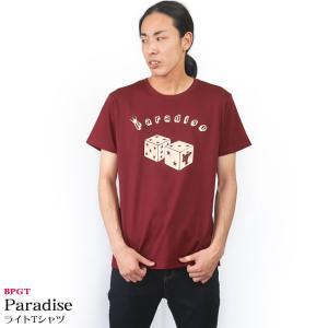 Paradise (パラダイス) ライトTシャツ (バーガンディ) -F- 半袖 小豆色 ワイン サイコロ ダイス 賽子 ロゴTシャツ ばんび バンビ キャラクター bambi