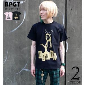 パンクロックTシャツ / DIRTY(ダーティー)Tシャツ  -G- PUNK ROCK パンクファッション かっこいい 大きいサイズ 半袖|bambi