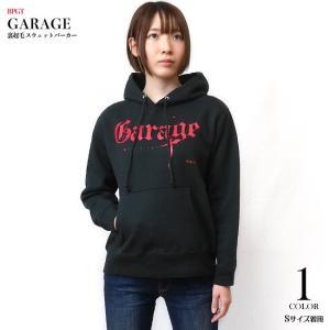 Garage(ガレージ) 裏起毛 スウェットパーカー -G- フーディー ブラック ロックンロール バンド 音楽 アメカジ カジュアル bambi 04
