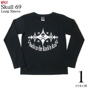 Back to the Rock'n Roll (スカル69) ロングスリーブTシャツ -G- 長袖Tシャツ ロンT メンズ レディース ドクロ ロック bambi