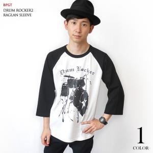 Drum Rocker2 ラグランスリーブTシャツ -G- 7分袖 七分袖 ドラム 楽器 バンド ライブ フェス ロックンロール|bambi|02