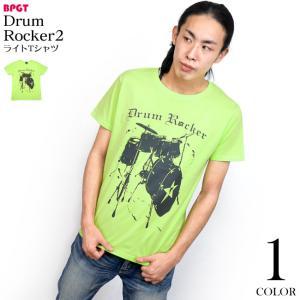 ロックTシャツ / Drum Rocker2 ライトTシャツ (ライムグリーン) -F- 半袖 緑色 ドラム ドラマー ロックンロール ロッカー バンド 音楽 bambi