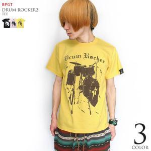 ロックTシャツ / Drum Rocker2 Tシャツ -A- ドラム 楽器 バンドTシャツ ライブ フェス メンズ レディース おしゃれ 大きいサイズ 半袖|bambi