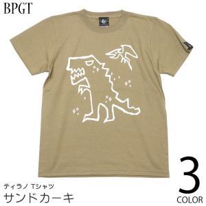 ティラノ Tシャツ (サンドカーキ) -G- 半袖 恐竜 ティラノザウルス 落書き イラスト かわいい ナチュラル|bambi