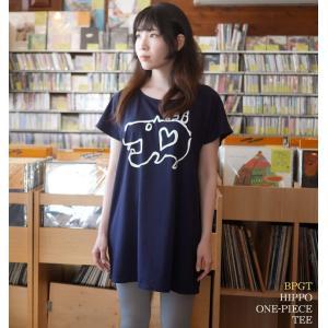 カバ Tシャツワンピース -G- かば 河馬 イラスト 落書き プリント かわいい ネイビー 紺色 半袖|bambi