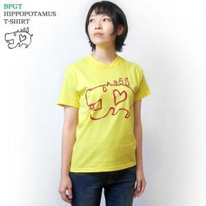 カバ Tシャツ (イエロー) -G- 半袖 黄色 かば 河馬 アニマルイラスト かわいい カジュアル コットン綿100%|bambi