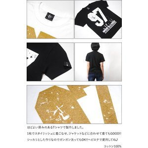 bambi97 Tシャツ (ホワイト) -G- 白色 半袖 ロゴTee ロックTシャツ グラフィック 春夏秋服コーデ 綿100%|bambi|04