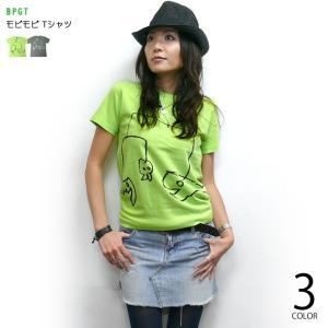 特別プライス☆ モビモビ Tシャツ (ライムグリーン) 半袖 イラスト 落書き らくがき かわいい おしゃれ アメカジ カジュアル|bambi