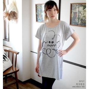 モクモク Tシャツワンピース -G- カジュアルコーデ くもり空 イラスト かわいい ワンピTシャツ 半袖|bambi