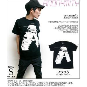 anonymity Tシャツ (ブラック) -☆☆- 半袖 Book 本 かっこいい グラフィック オリジナルブランド コットン綿100%|bambi|03