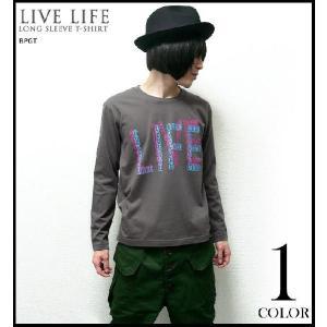 LIVE LIFE ロングスリーブ Tシャツ-A- 長袖Tシャツ ロンT メンズ レディース ROCK ロック ライブ フェス バンドT|bambi