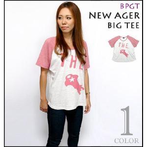【廃盤セール】 New Ager ラグラン ガールズ ビックTシャツ -A-/パンク ロックTシャツ オリジナル カットソー 半袖/|bambi