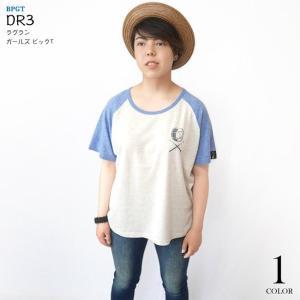 DR3 (ドラムロッカー3) ラグラン ガールズ ビックTシャツ -G- 半袖 ドラマー ロックTシャツ ワンポイント バックプリント ゆったりサイズ|bambi