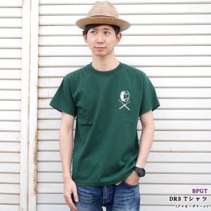 ロックTシャツ / DR3 (ドラムロッカー3) Tシャツ (アイビーグリーン) -G- 半袖 緑色 ドラム ドラマー バンド ロックンロール|bambi