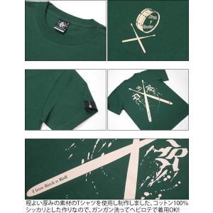 ロックTシャツ / DR3 (ドラムロッカー3) Tシャツ (アイビーグリーン) -G- 半袖 緑色 ドラム ドラマー バンド ロックンロール|bambi|06