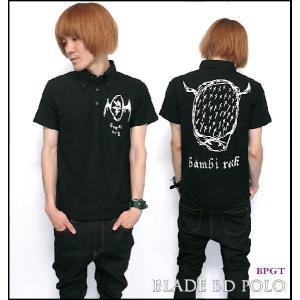 Blade ボタンダウン ポロシャツ - BPGT - バンビプラネットグラフィックTシャツ -A-|bambi