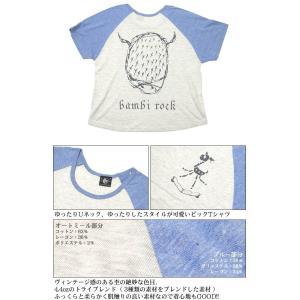 鹿の骨 ラグラン ガールズ ビックTシャツ -G- 半袖 スカル ロックTシャツ ワンポイント バックプリント ゆったりサイズ bambi 04