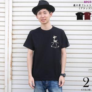 鹿の骨 Tシャツ (ブラック) -G- 半袖 黒色 スカル 骸骨 ロックTシャツ ワンポイント バックプリント アメカジ カジュアル|bambi