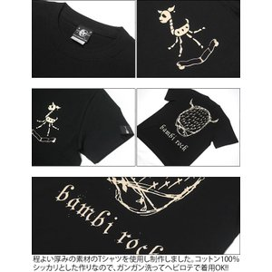 鹿の骨 Tシャツ (ブラック) -G- 半袖 黒色 スカル 骸骨 ロックTシャツ ワンポイント バックプリント アメカジ カジュアル|bambi|06