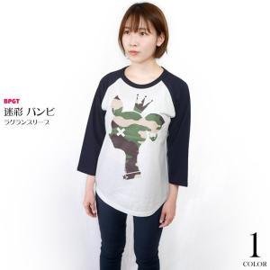 迷彩 バンビ ラグランスリーブTシャツ (ホワイト×ネイビー袖) -F- 7分袖 カモフラージュ ばんび ロゴマーク カジュアル アメカジ グラフィック bambi