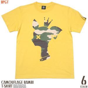 迷彩 バンビ Tシャツ ( バナナ ) -G- 半袖 黄色 カモフラ ロゴtシャツ プリント かわいい アメカジ おしゃれ 大きいサイズ|bambi