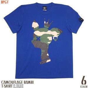 迷彩 バンビ Tシャツ ( ロイヤルブルー ) -F- 半袖 青色 ロゴtシャツ カモフラージュ 可...