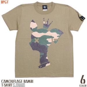 迷彩 バンビ Tシャツ ( サンドカーキ ) -G- カモフラ 半袖  アメカジ かわいい ロゴtシャツ プリント おしゃれ 大きいサイズ 春 夏|bambi