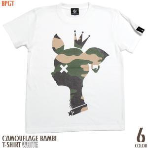 迷彩 バンビ Tシャツ ( ホワイト ) -G- 半袖 カモフラ ロゴtシャツ プリント かわいい アメカジ おしゃれ 大きいサイズ シロ 春 夏|bambi