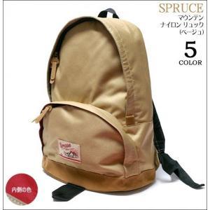 マウンテン ナイロン リュック ( ベージュ ) -Z-( バックパック通学 旅行 バック バッグ かばん bag リュックサック )|bambi
