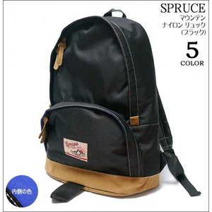 マウンテン ナイロン リュック ( ブラック ) -Z-( バックパック通学 旅行 バック バッグ かばん bag リュックサック )|bambi