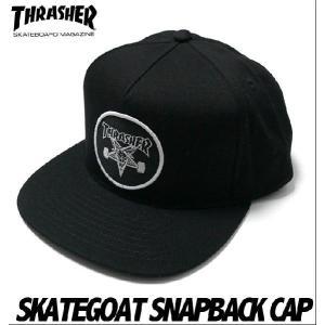 SKATEGOAT スケートゴート スナップバック キャップ - THRASHER - スラッシャー -G-( CAP スケーター パンク 帽子 )|bambi