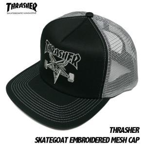 スケートゴート エンブロイダード メッシュキャップ -G- スラッシャー 刺繍ロゴ スケボー パンクス 帽子 CAP ブラック×グレー|bambi