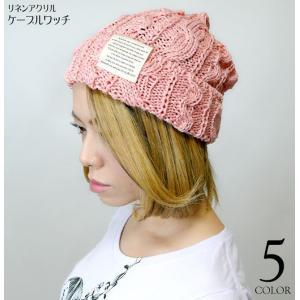 リネンアクリル ケーブルワッチ -G- 麻混 パッチ ラベル ニットキャップ ニット帽 -|bambi