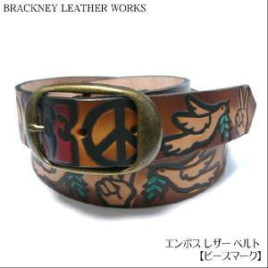 エンボス レザー ベルト( ピースマーク ) - BRACKNEY LEATHER WORKS  -G-( 平和 PEACE アメリカ製 本革 本皮 )|bambi